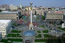 kiev-popal-v-sotnyu-samyx-uvazhaemyx-gorodov-mira