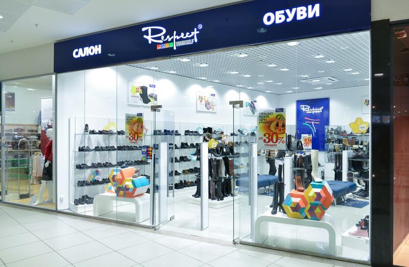 Акция в магазинах обуви Respect и Miraton. Январь 2015