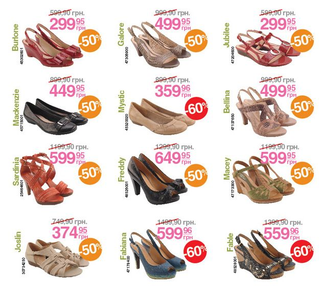 Naturalizer-summer-2011-sale-Kiev